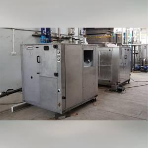 Heat Pump ขนาด 40 kw x 2 เครื่อง และถังน้ำร้อนขนาด 7,000 ลิตร